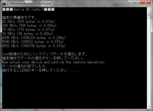 ax-easy-root02