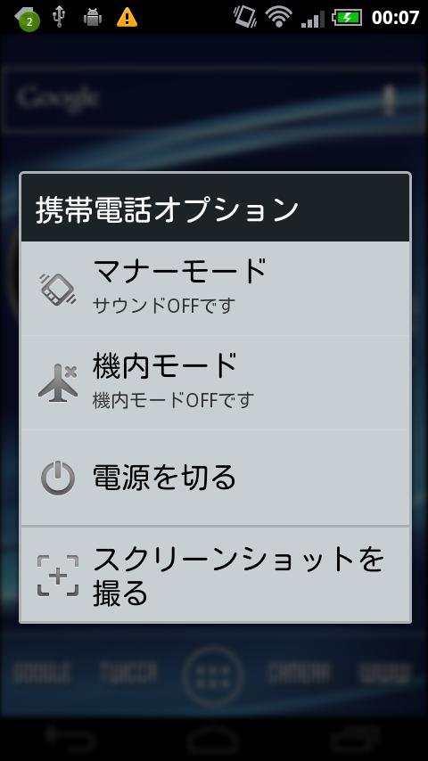 【arc】2.3.4アップデート後の困りごと解決策