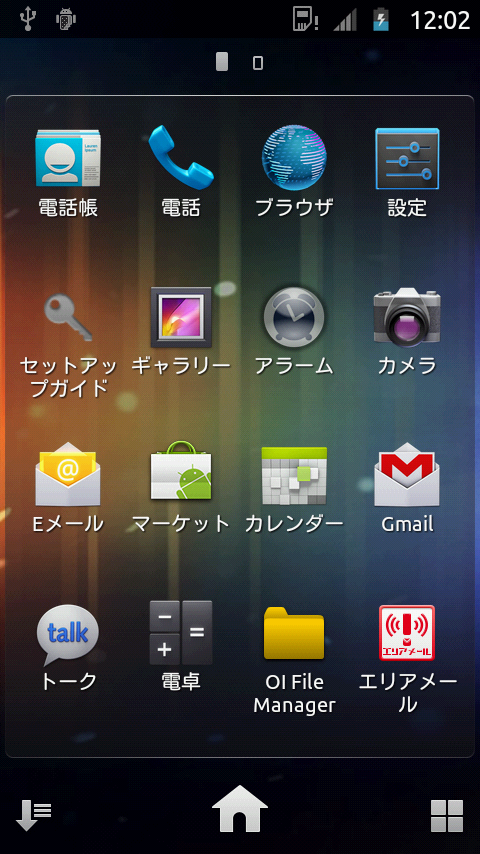 【X10】ThGo2 v11.0を入れてみた