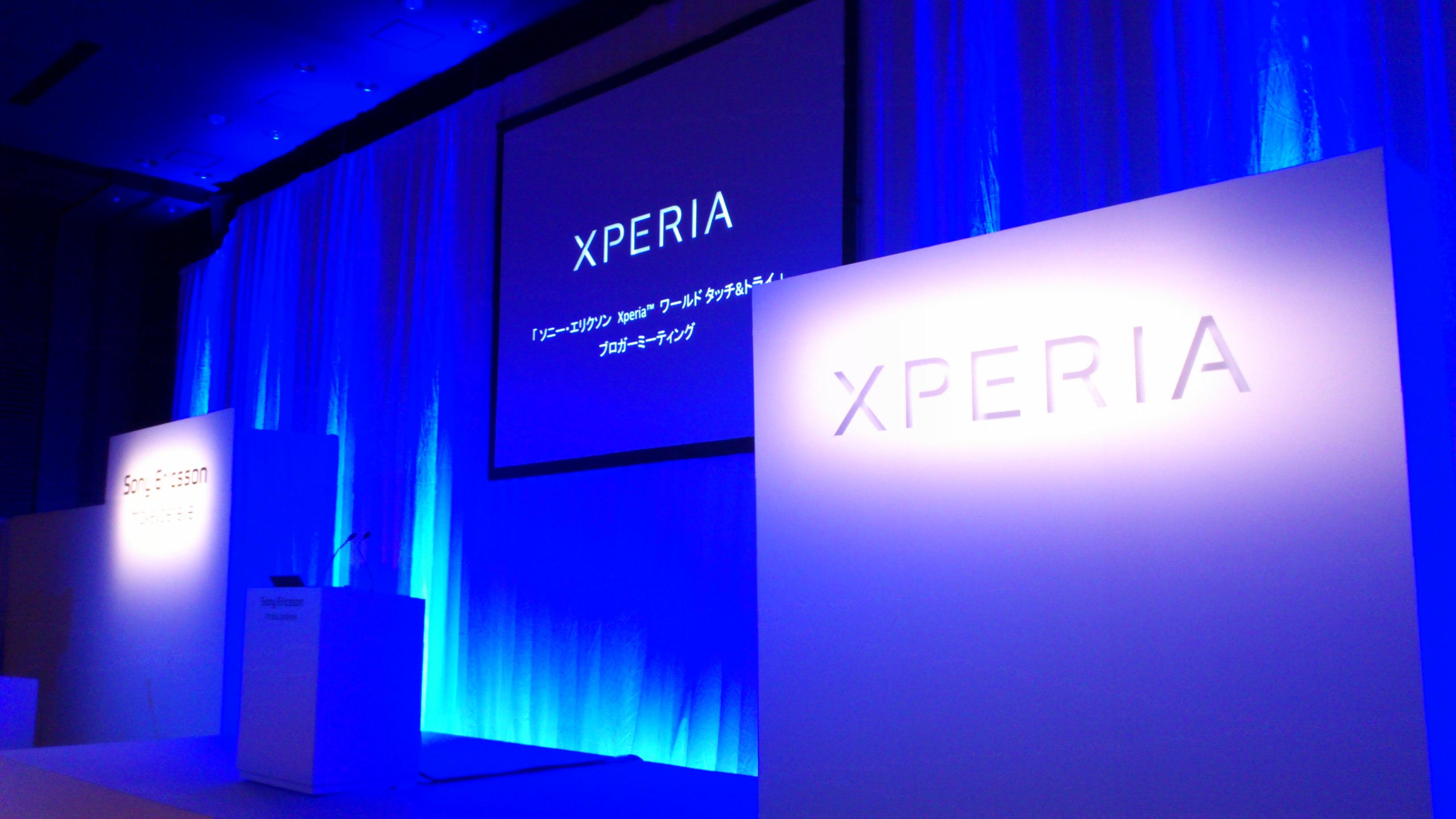 【イベント報告】「ソニー・エリクソン Xperiaワールド タッチ& トライ」ブロガーミーティング