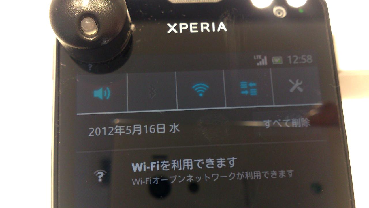 【GX・SX】実機レビューpart1