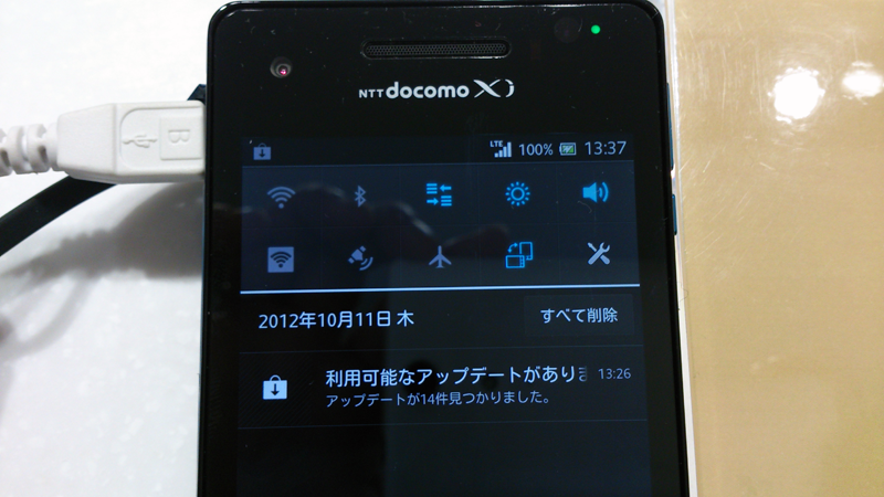 【AX】Xperia AX 1stインプレッション(Vとの差異など)