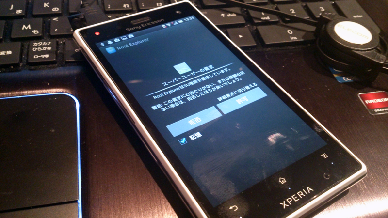 【acroHD】ICSアップデートとrooted&CWM