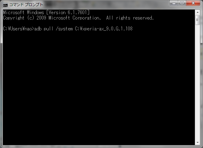 ax-update-and-root15