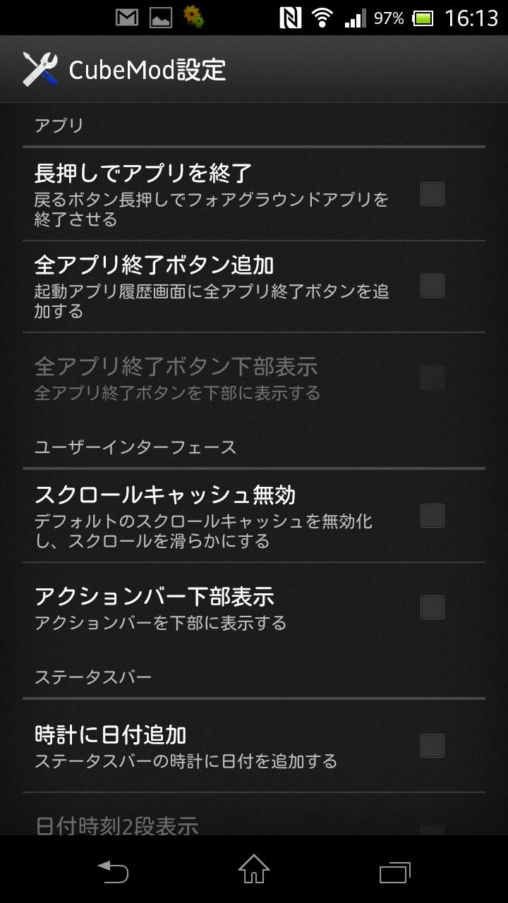 【AX】ファームver.upに伴うroot化+mod適用