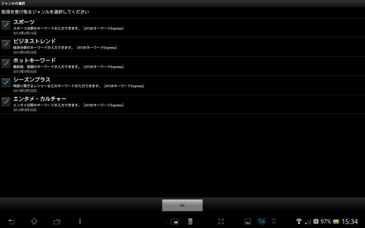 tablet-useful-app12