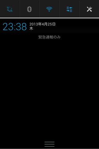 st27i-soft04