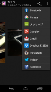 android-ios04