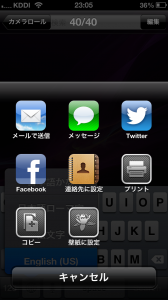 android-ios05