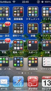 android-ios07