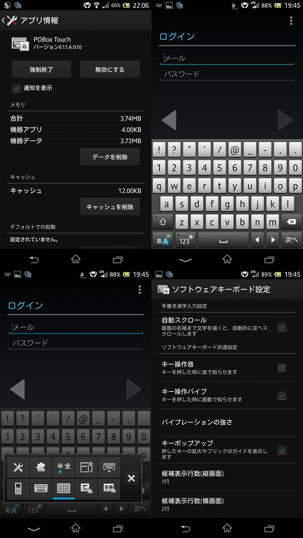 c6603-4-2-2-07