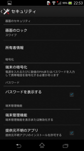 new-xperia-home01