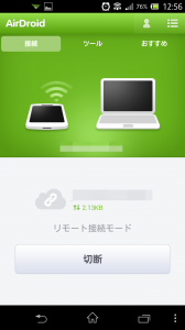 airdroid11