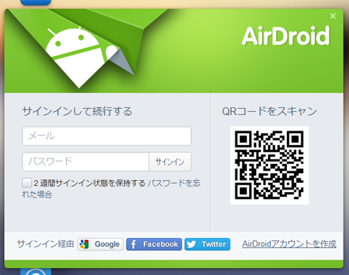 airdroid12