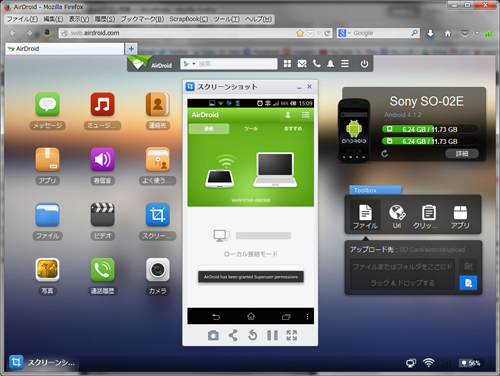 airdroid19