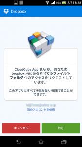 cloudcube05