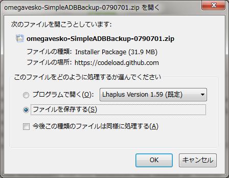 holo-backup05