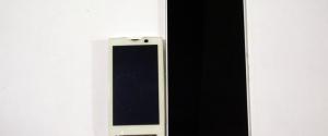 【Z Ultra】これがSONYのファブレット(Phablet)だ!|Xperia Z Ultraレビュー(外観編)