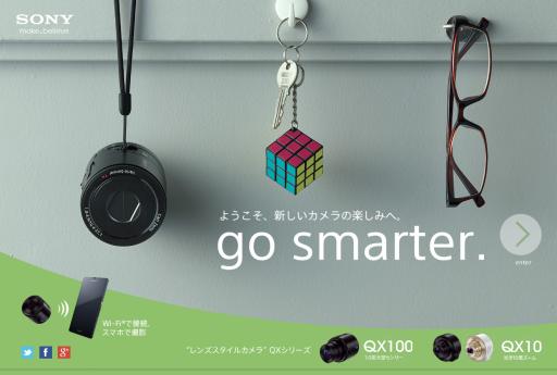 "QXシリーズ・スペシャルサイト | デジタルスチルカメラ Cyber-shot ""サイバーショット"" | ソニー"
