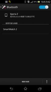 SmartWatch14