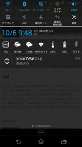 SmartWatch19