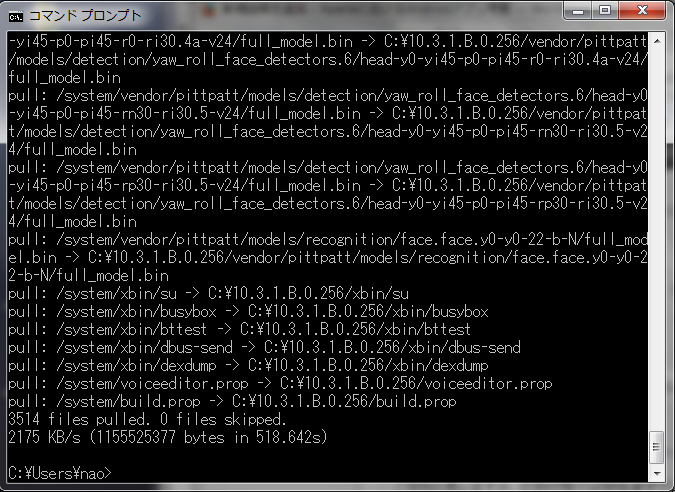 【Z】rootedな4.2.2へアップデート→もう一手間加えて更に快適に