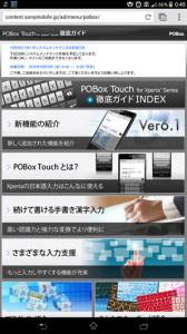 pobox6-x-12