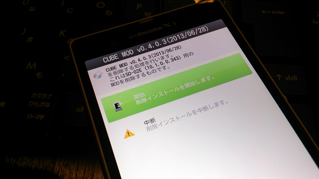 rooted-z03