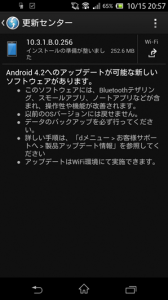 rooted-z08