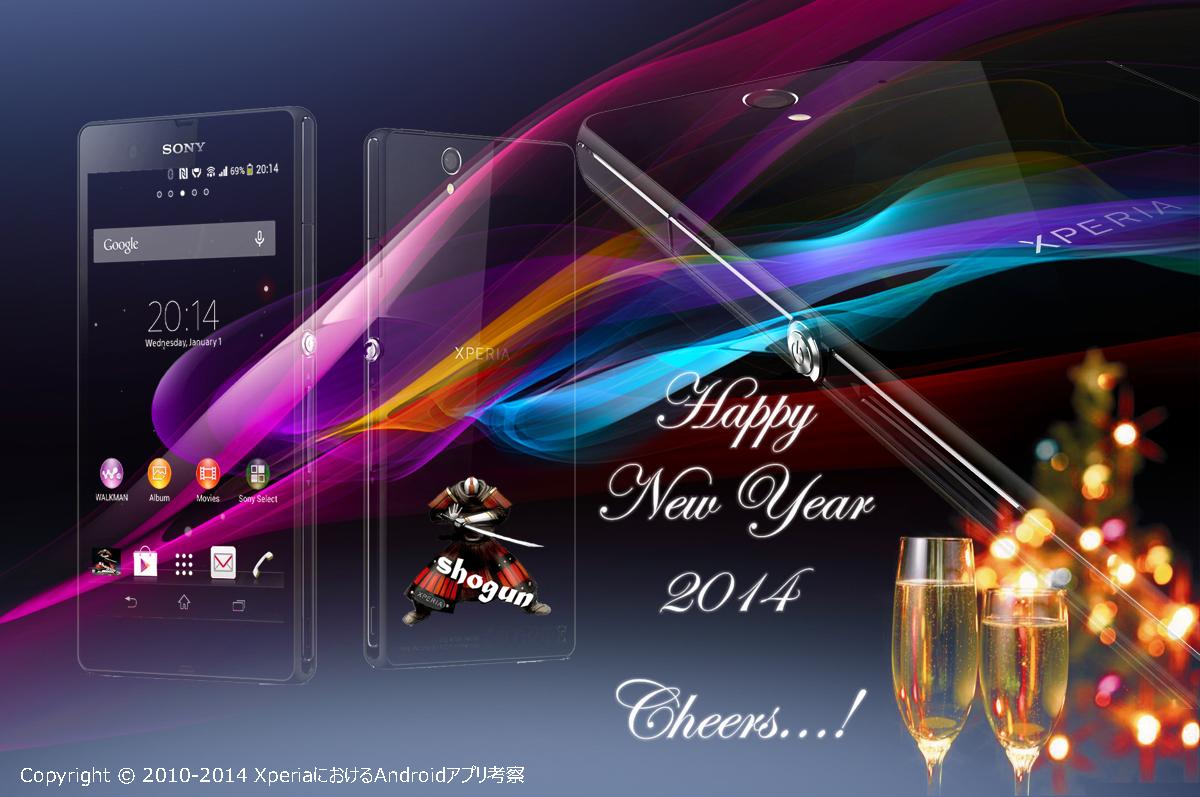 【コラム】新年のごあいさつ