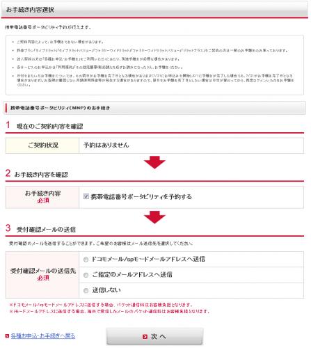 model-change08