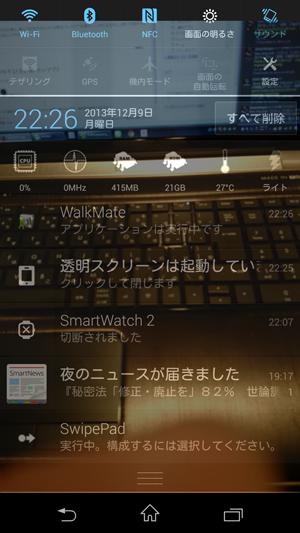 walking-use02