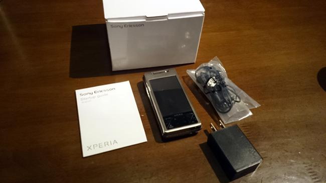 first-xperia16