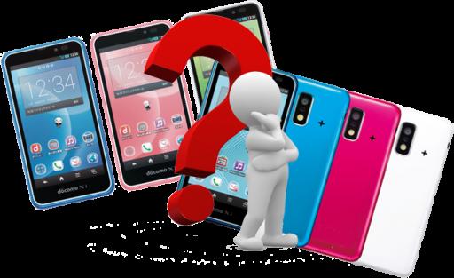 kids-smartphone03