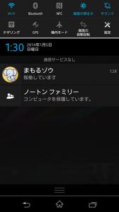 kids-smartphone16