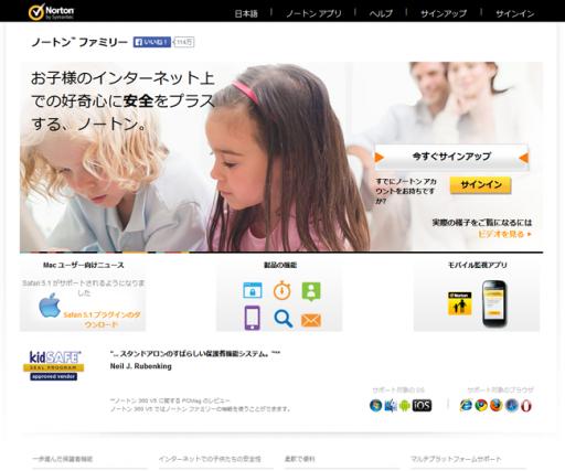 kids-smartphone23
