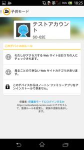 kids-smartphone26