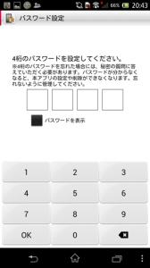 kids-smartphone28