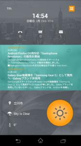 themer-beta01