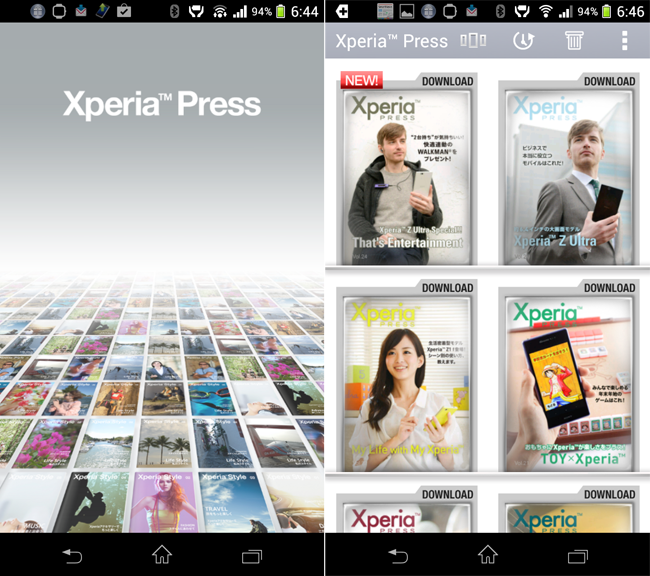 【アプリ】Xperiaをもっと知りたい!(公式アプリ3種)