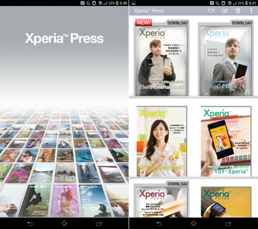 xperia-app02