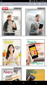 xperia-app07