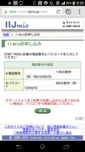 bic-sim04