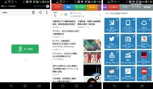 news-app01