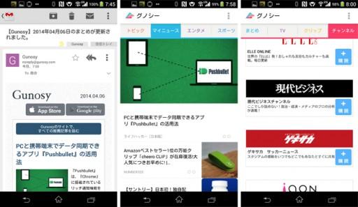 news-app03