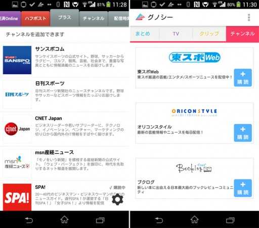 news-app11