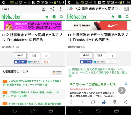 news-app12