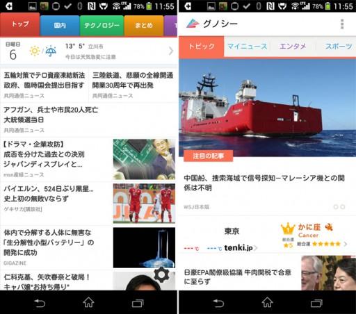 news-app15