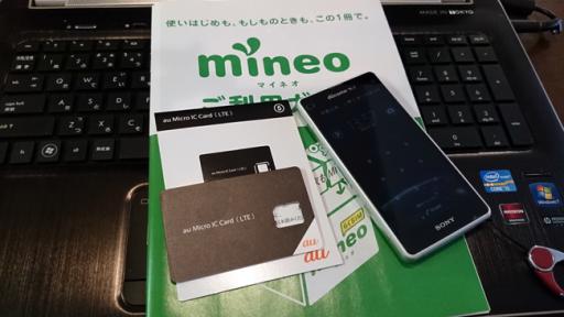 mineo08