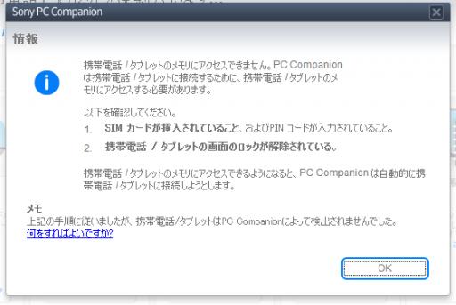 pc-companion24